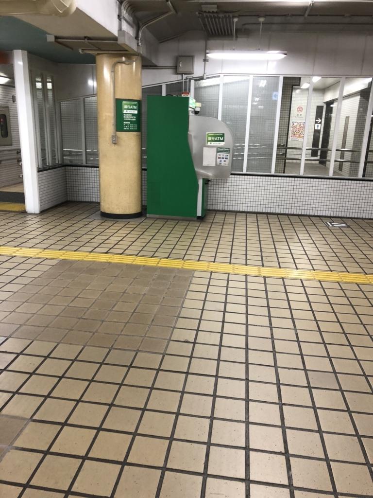 f:id:kagami_setsuna:20180720123121j:plain