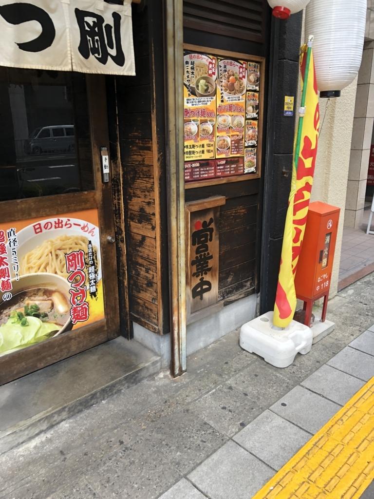 f:id:kagami_setsuna:20180720123138j:plain