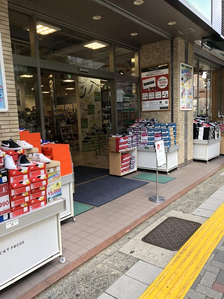 f:id:kagami_setsuna:20180720123143j:plain