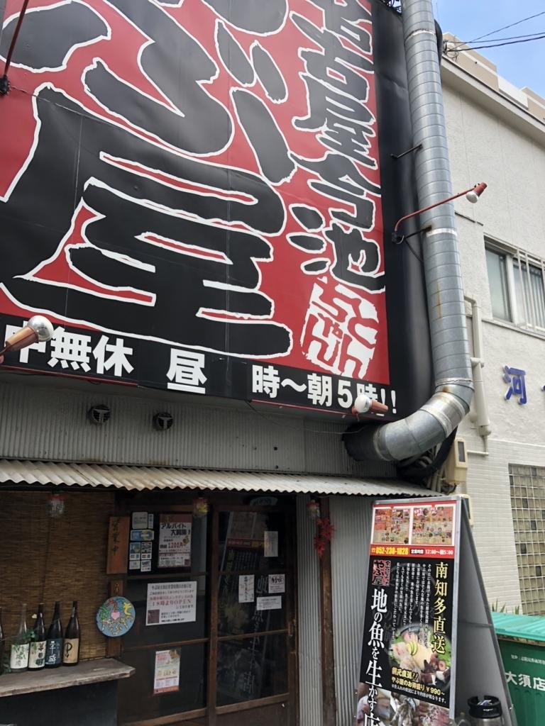 f:id:kagami_setsuna:20180720123205j:plain