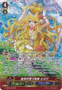 f:id:kagami_setsuna:20181019142128p:plain