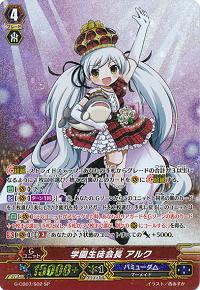 f:id:kagami_setsuna:20181019142451p:plain