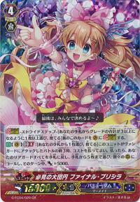 f:id:kagami_setsuna:20181019143817p:plain