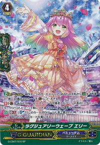 f:id:kagami_setsuna:20181019154840p:plain