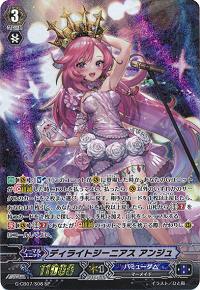 f:id:kagami_setsuna:20181019155218p:plain