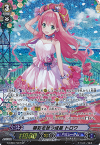 f:id:kagami_setsuna:20181019155714p:plain