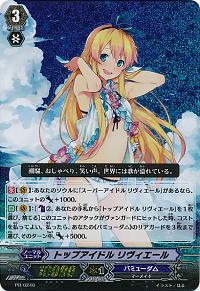 f:id:kagami_setsuna:20181019160229p:plain