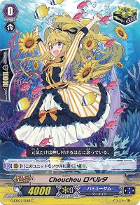 f:id:kagami_setsuna:20181019164245p:plain