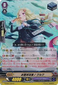 f:id:kagami_setsuna:20181019164450p:plain