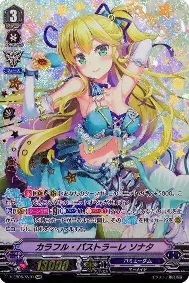 f:id:kagami_setsuna:20190406080831j:image