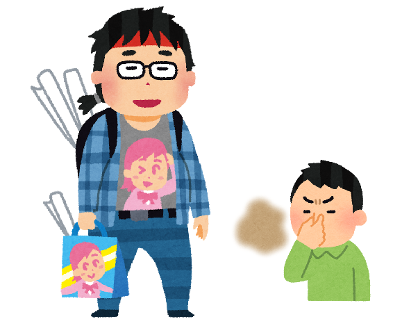 f:id:kagami_setsuna:20190604103646p:plain