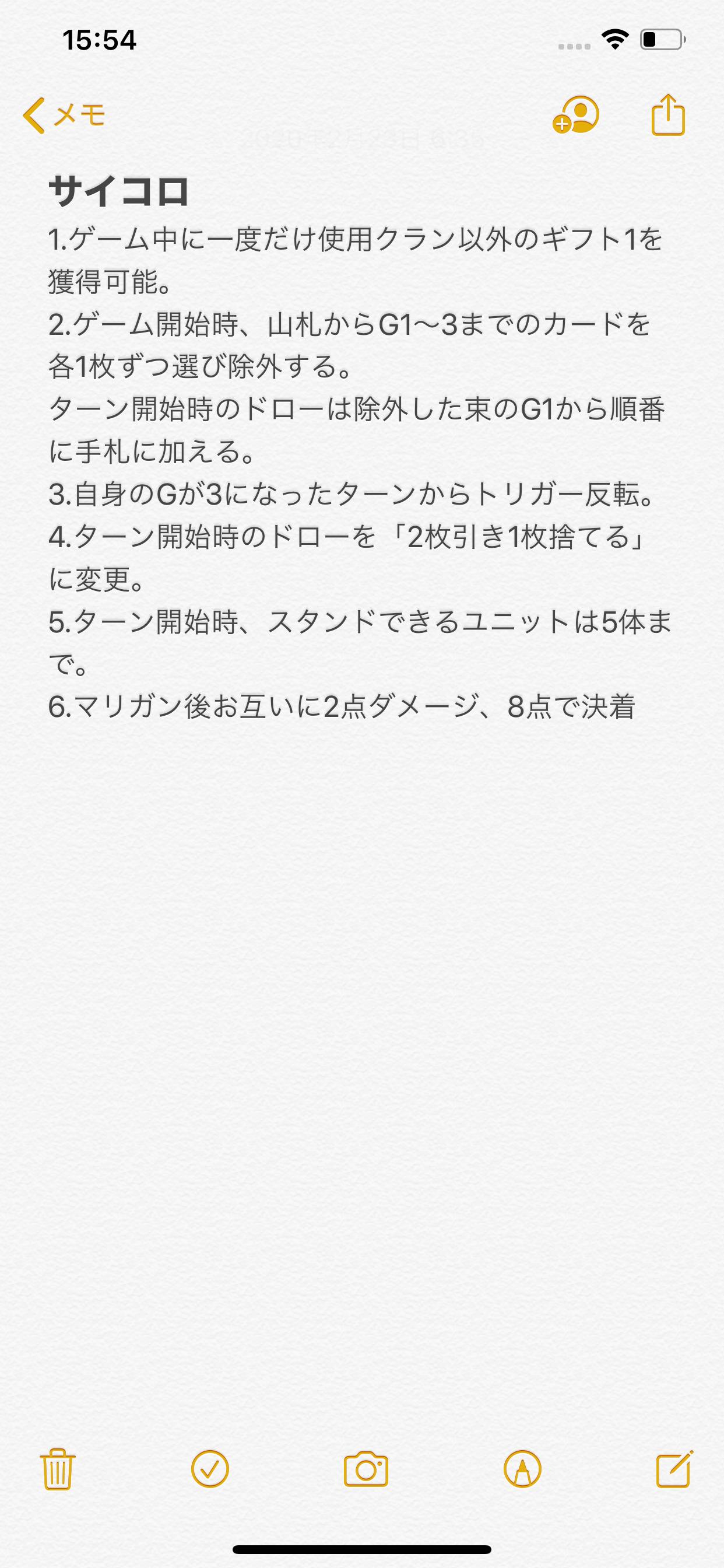 f:id:kagami_setsuna:20200225155447p:image
