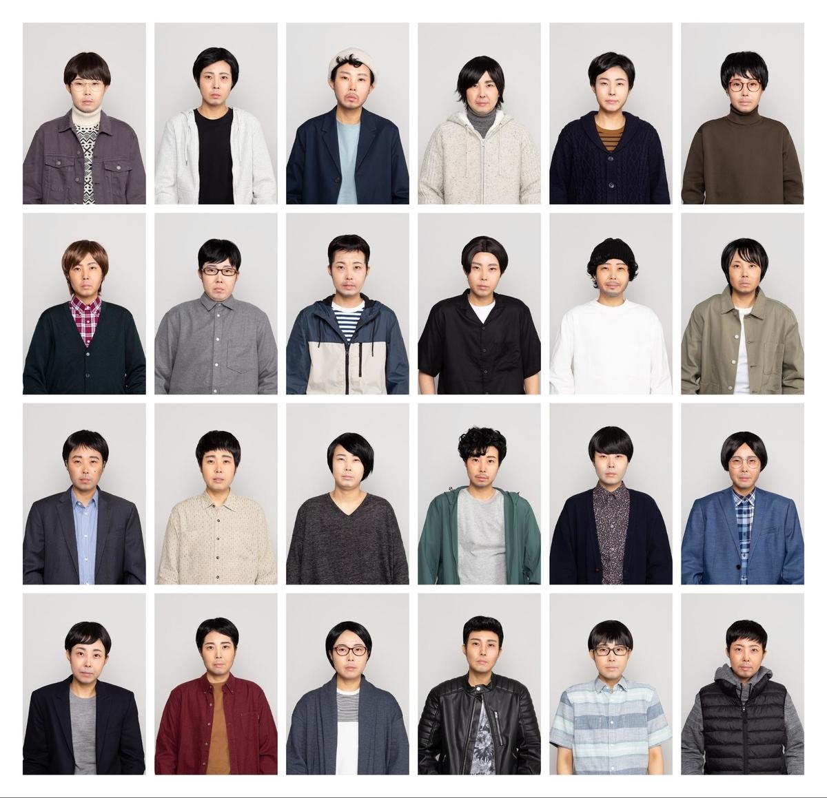 f:id:kagami_vivita:20200323200822j:plain