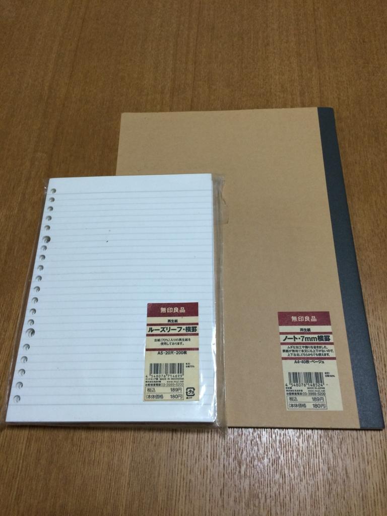 f:id:kagamidesign:20161201190228j:plain