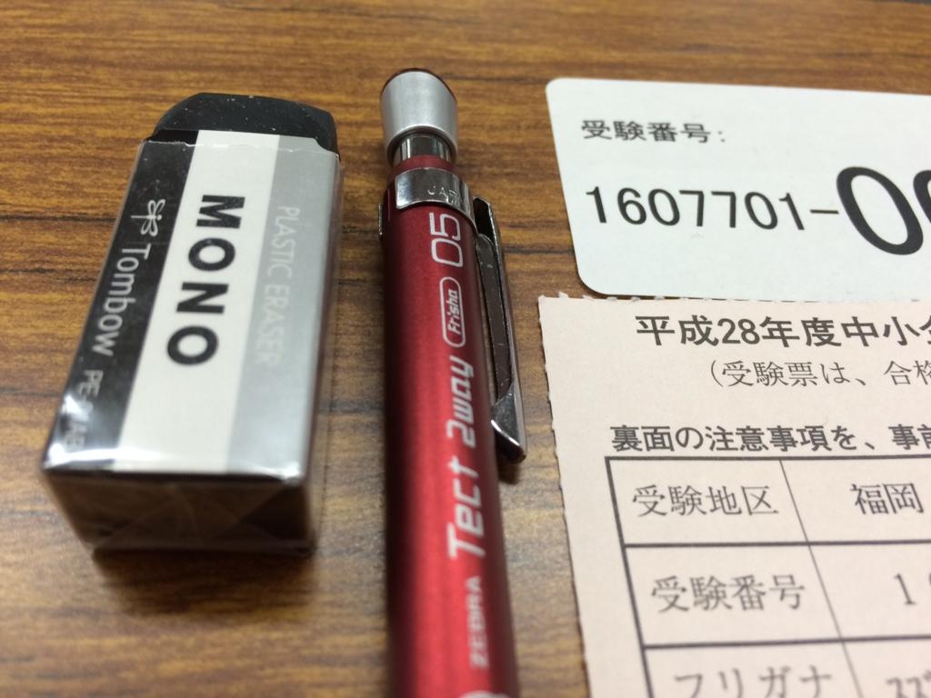 f:id:kagamidesign:20161208024307j:plain