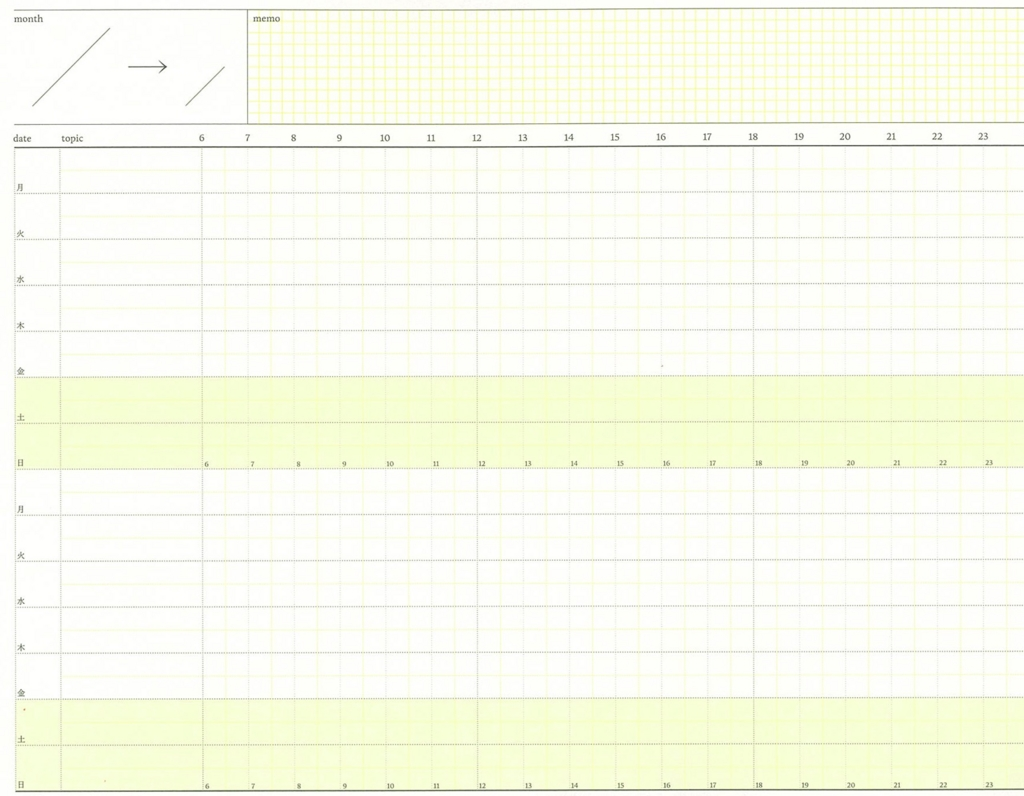 f:id:kagamidesign:20161214095201j:plain