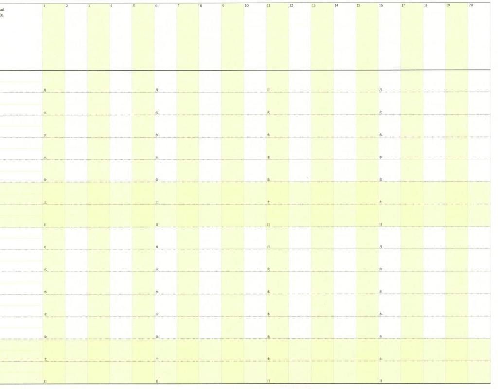 f:id:kagamidesign:20161214095225j:plain