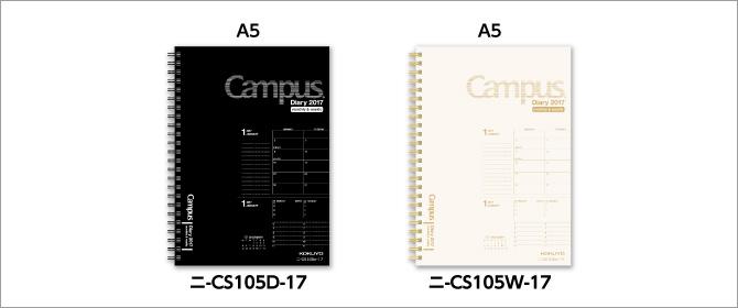 f:id:kagamidesign:20161214095417j:plain