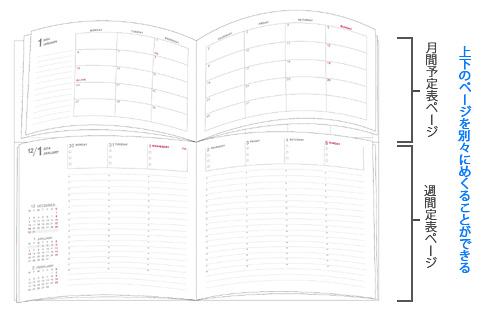 f:id:kagamidesign:20161214095457j:plain