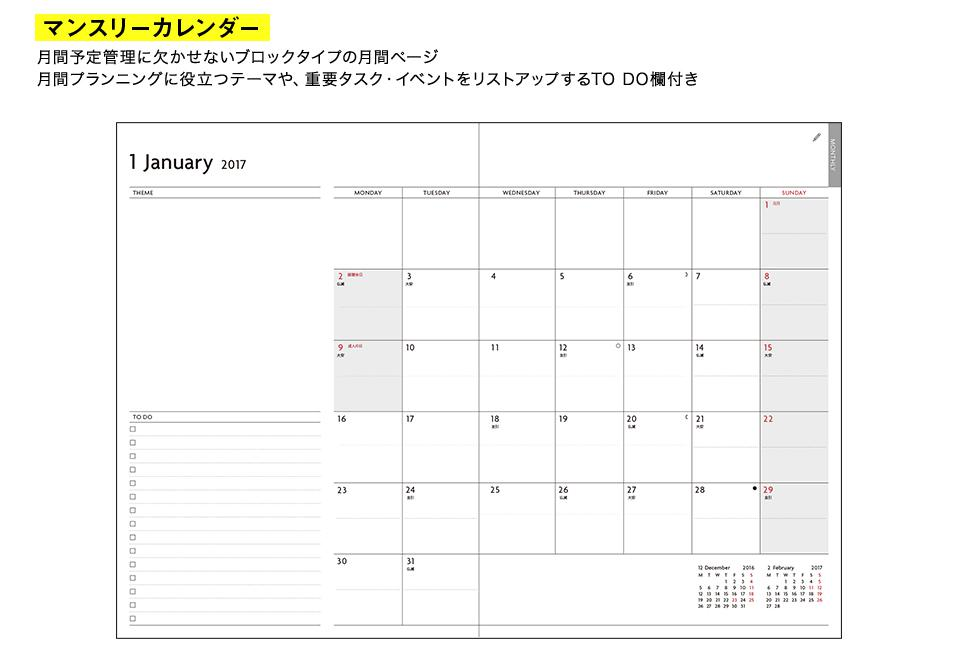f:id:kagamidesign:20161214095551j:plain
