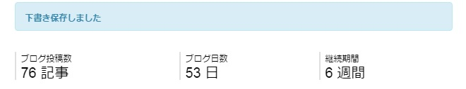 f:id:kagamidesign:20161221090352j:plain