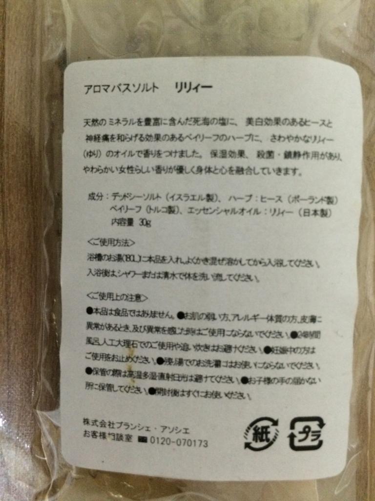 f:id:kagamidesign:20161226220712j:plain