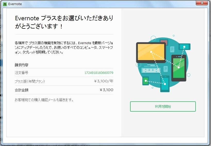 f:id:kagamidesign:20170427002929j:plain