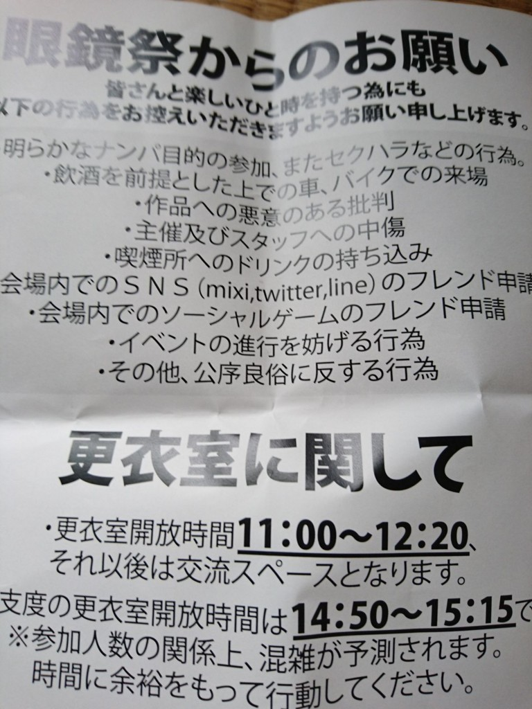 f:id:kagamihoge:20170723142037j:plain