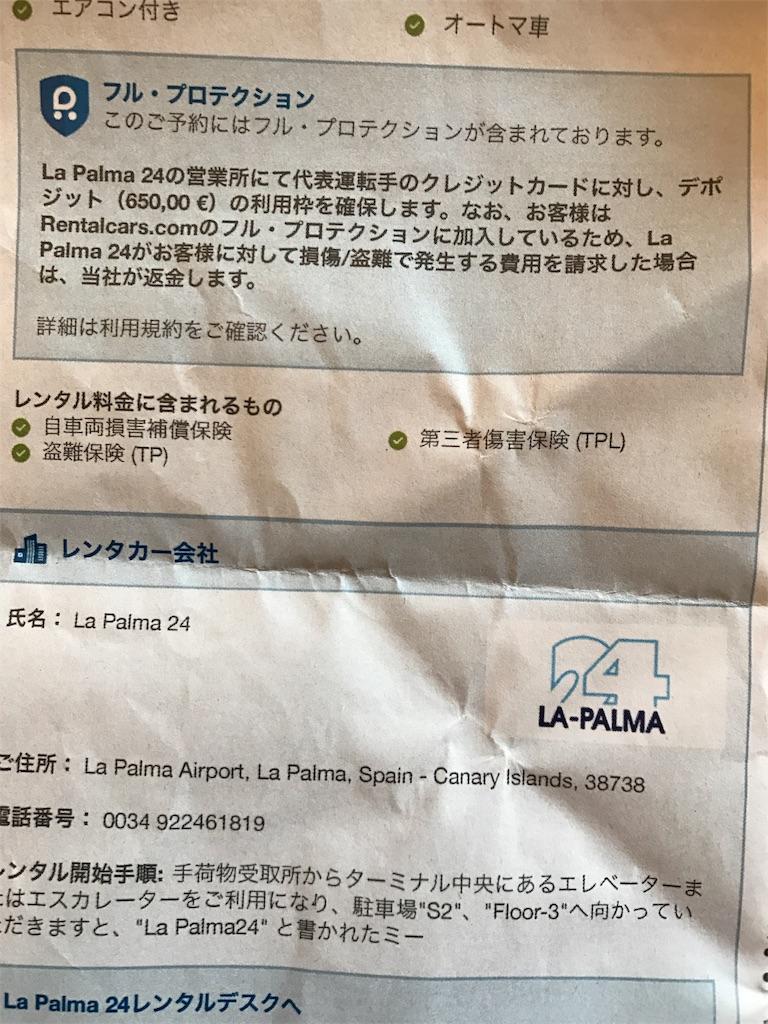 f:id:kagaminohito:20170726182435j:image