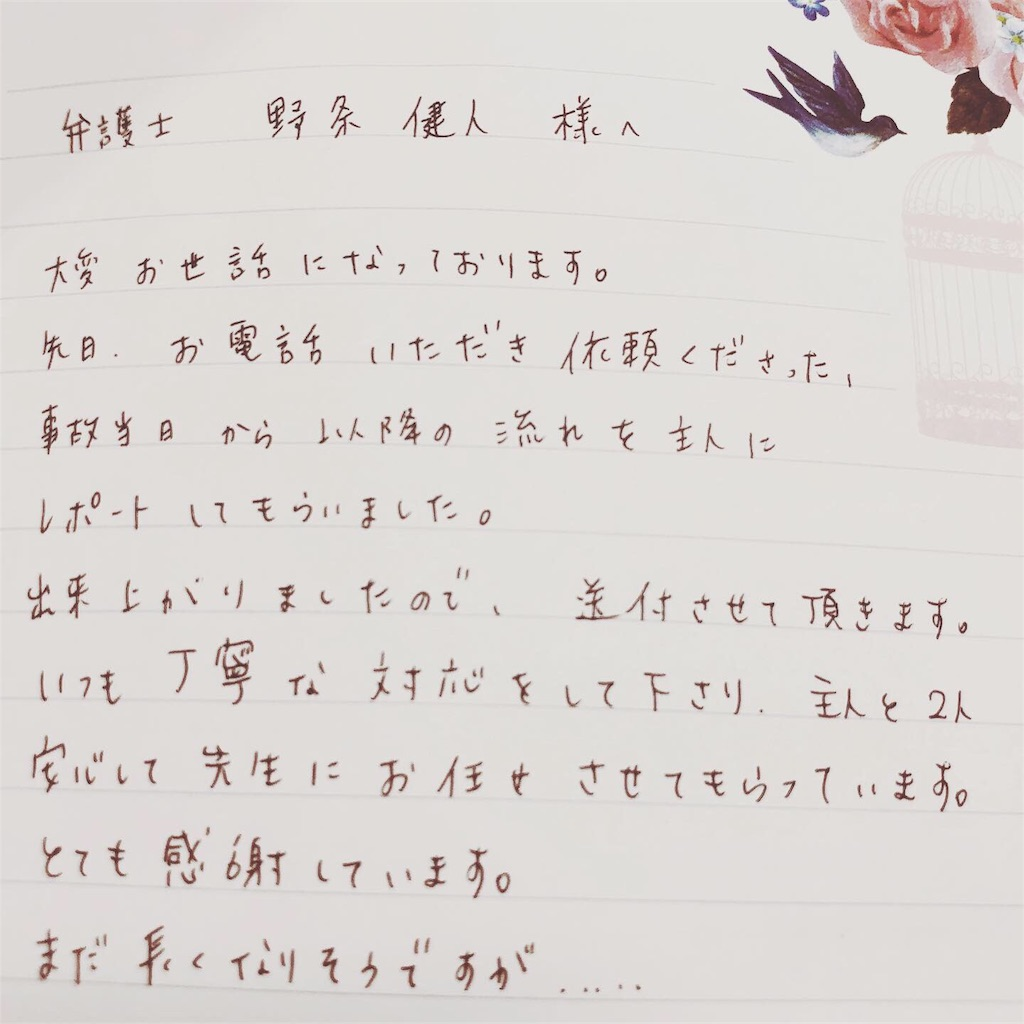 f:id:kagaribi-kotsujiko:20200229192426j:plain