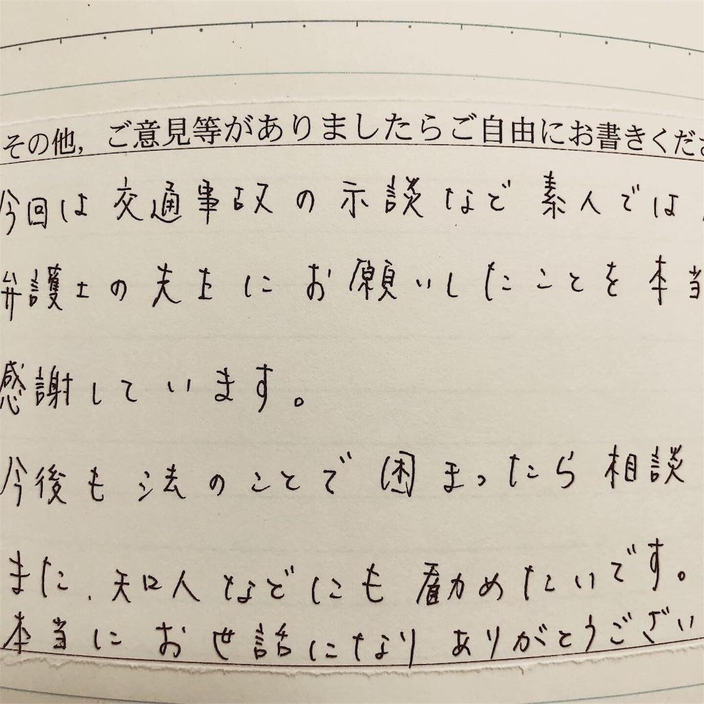 f:id:kagaribi-kotsujiko:20200229192429j:image