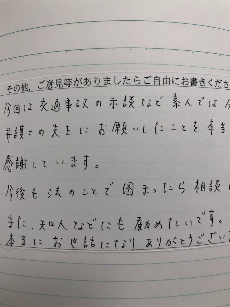 f:id:kagaribi-kotsujiko:20200229192432j:plain