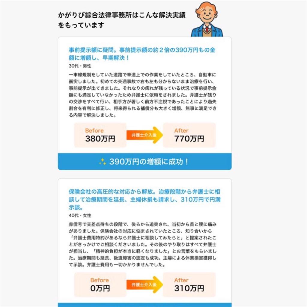 f:id:kagaribi-kotsujiko:20200504190317j:image