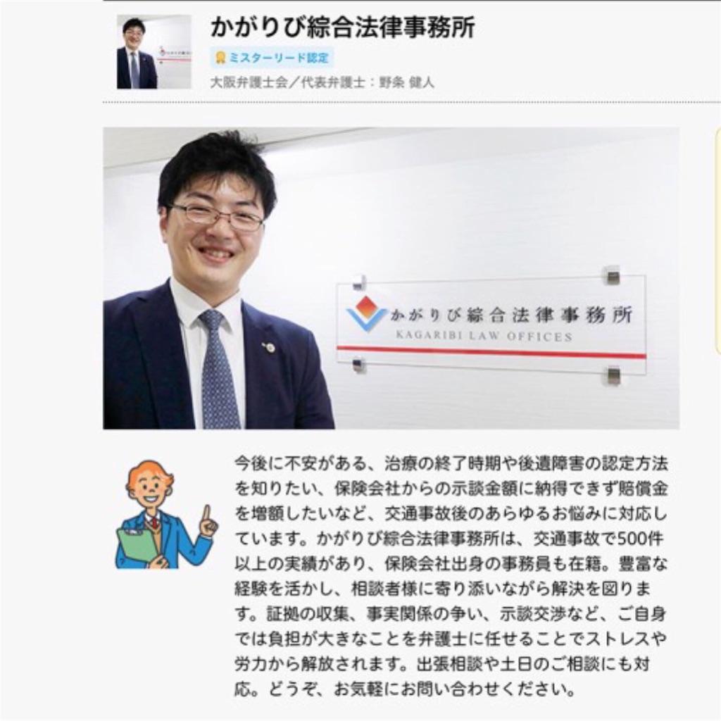 f:id:kagaribi-kotsujiko:20200505122357j:image