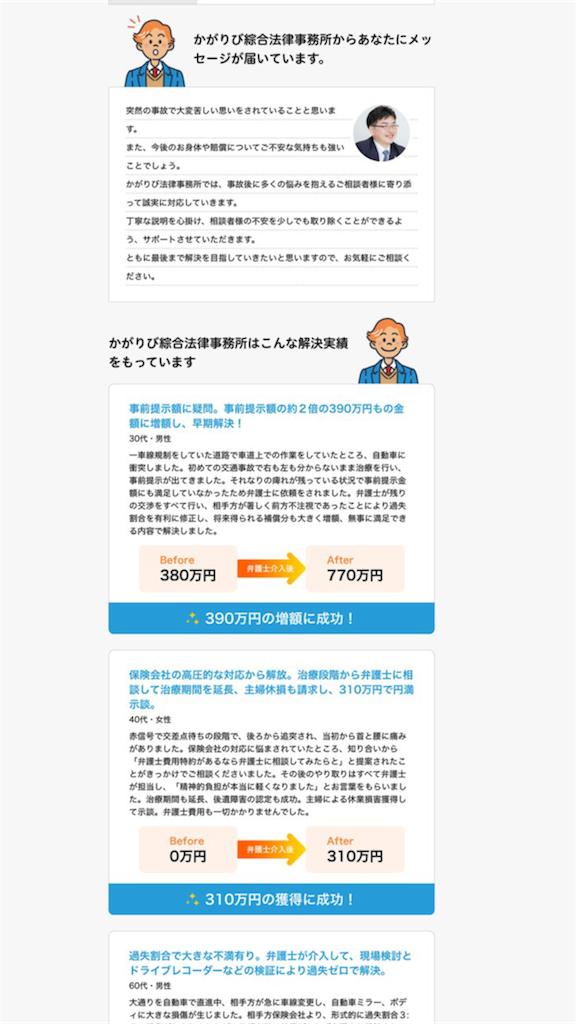 f:id:kagaribi-kotsujiko:20200603002101p:image