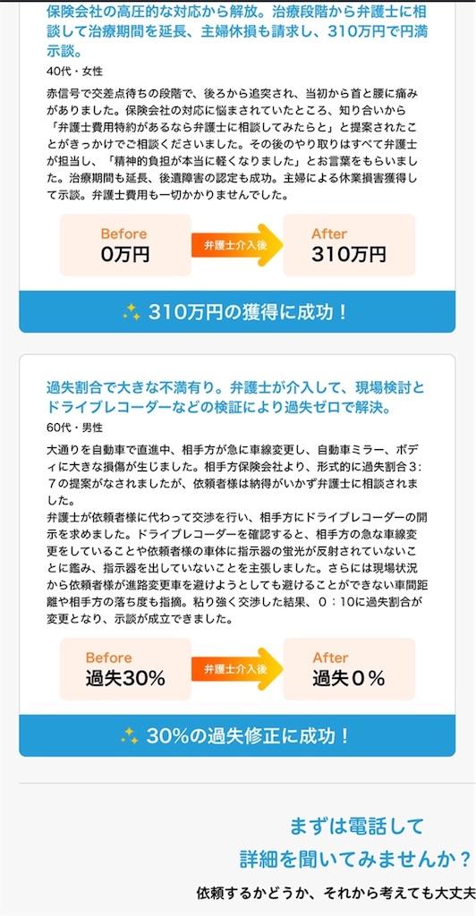f:id:kagaribi-kotsujiko:20200607210418j:plain