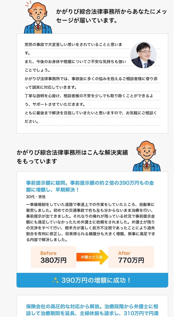 f:id:kagaribi-kotsujiko:20200607210425j:plain