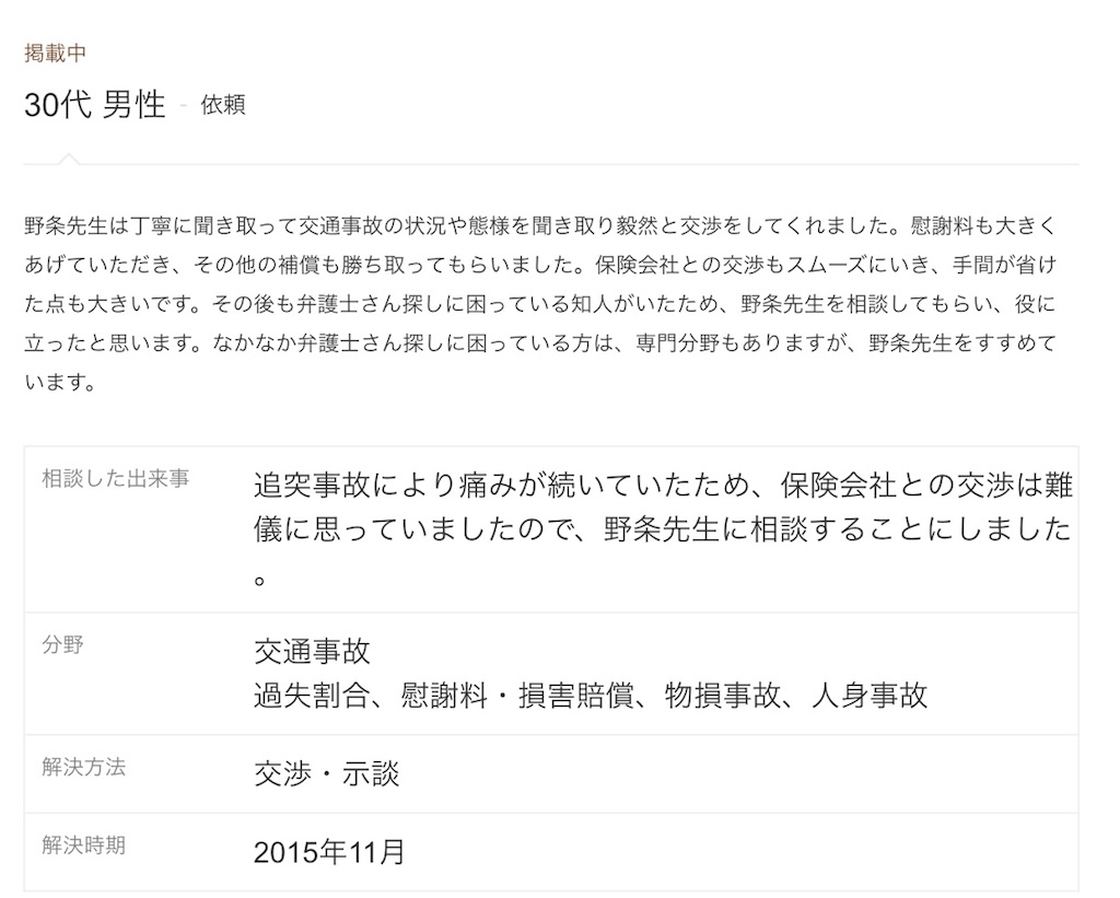 f:id:kagaribi-kotsujiko:20200702143622j:image