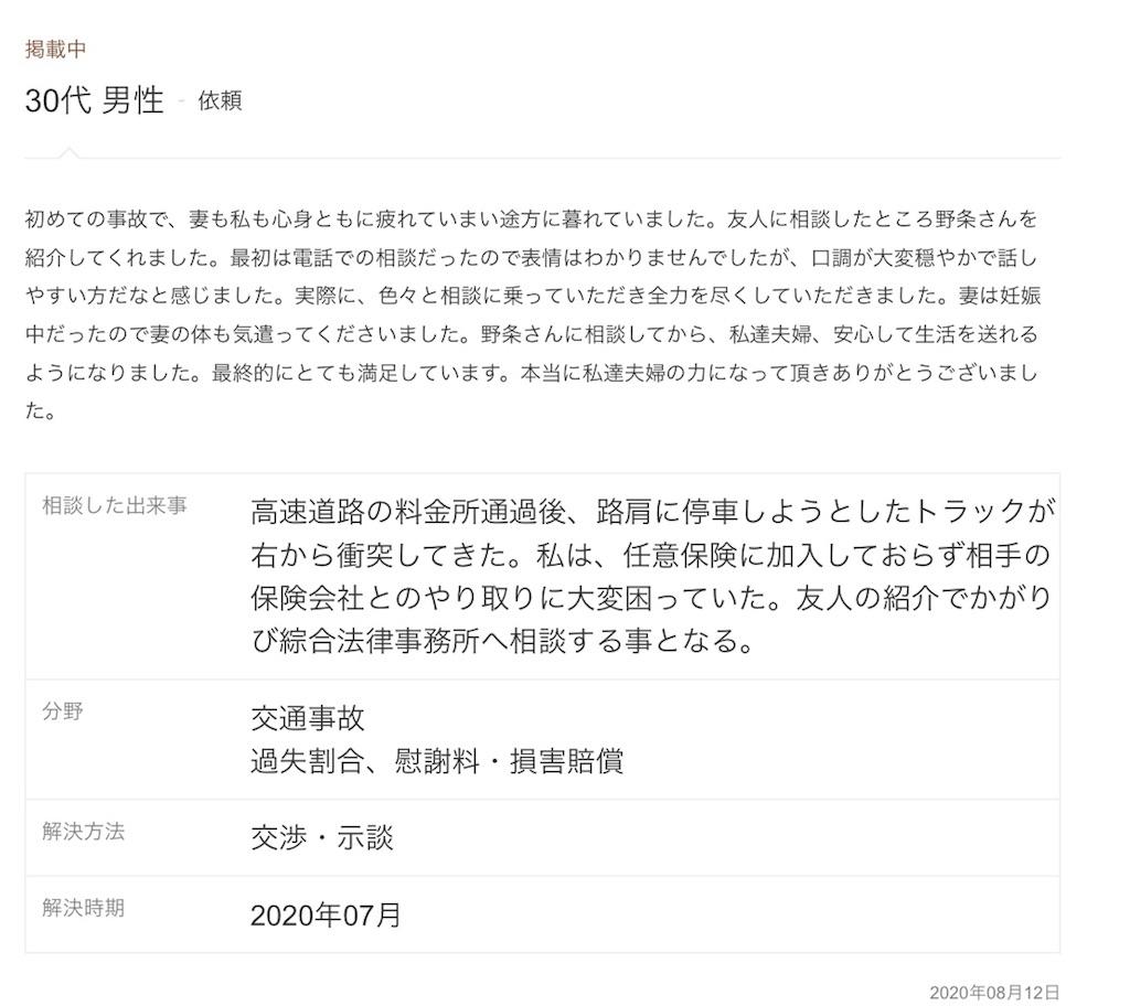f:id:kagaribi-kotsujiko:20200813204725j:plain