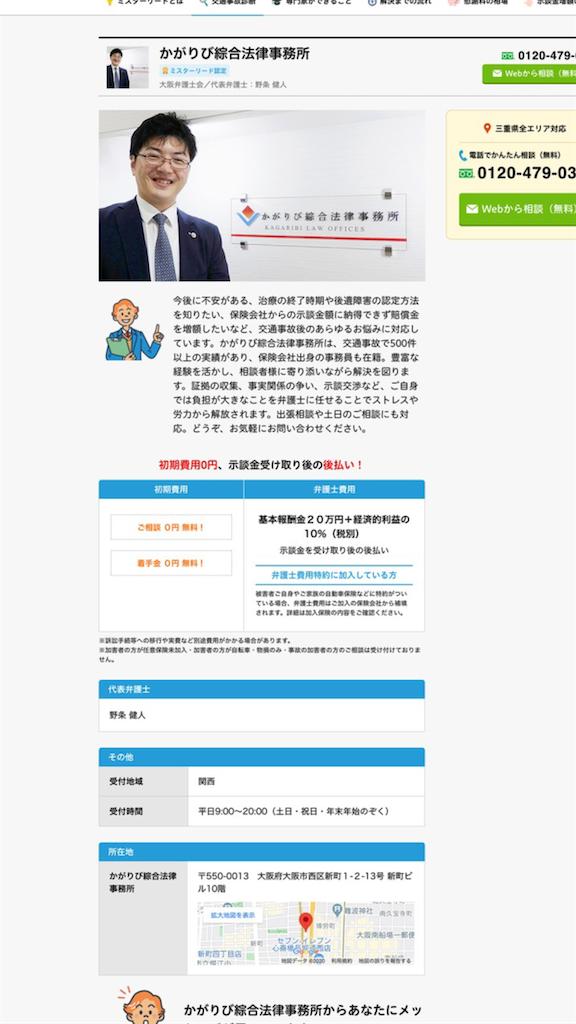 f:id:kagaribi-kotsujiko:20200905210326p:image