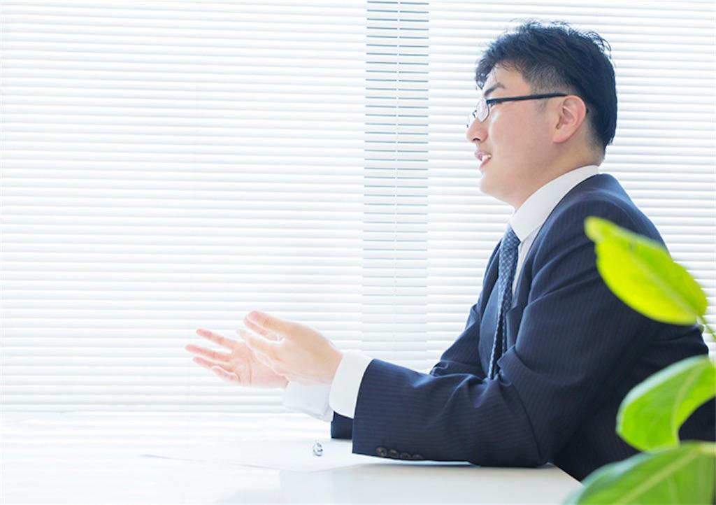 f:id:kagaribi-kotsujiko:20201208095030j:image