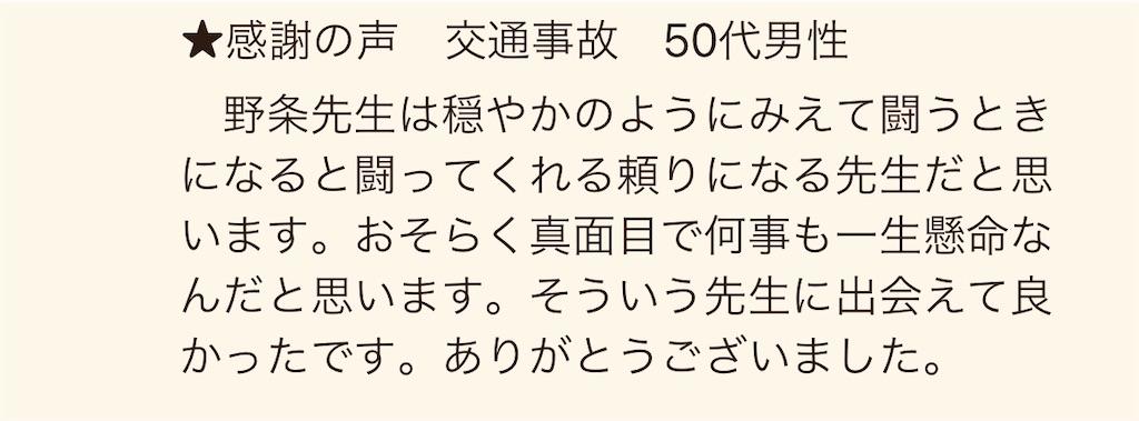 f:id:kagaribi-kotsujiko:20201208095037j:image