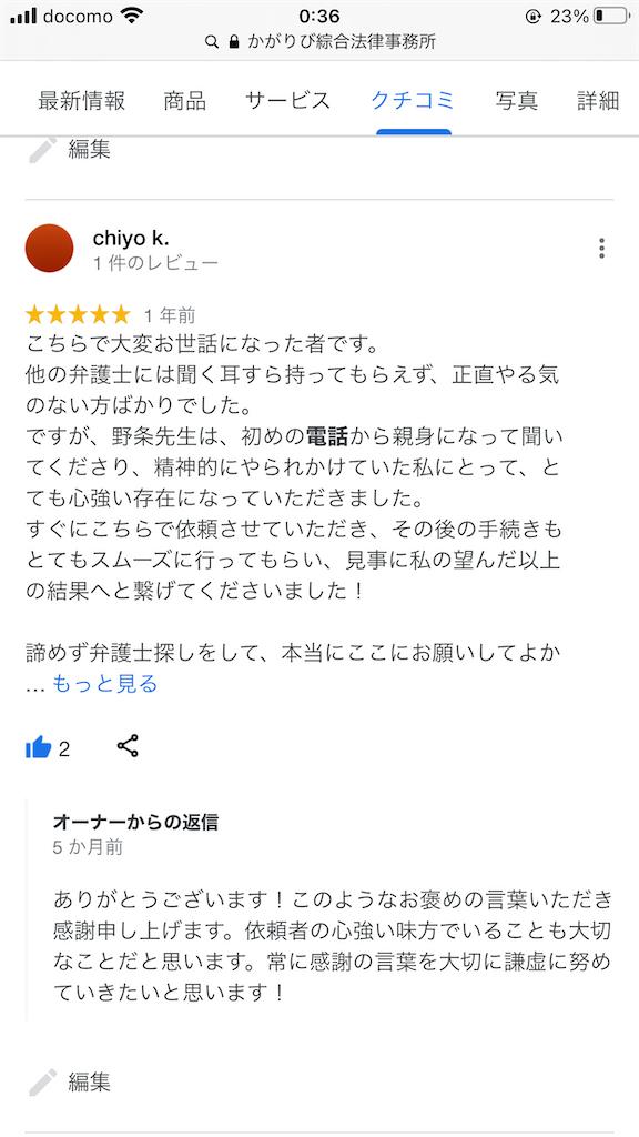 f:id:kagaribi-kotsujiko:20201213125622p:image