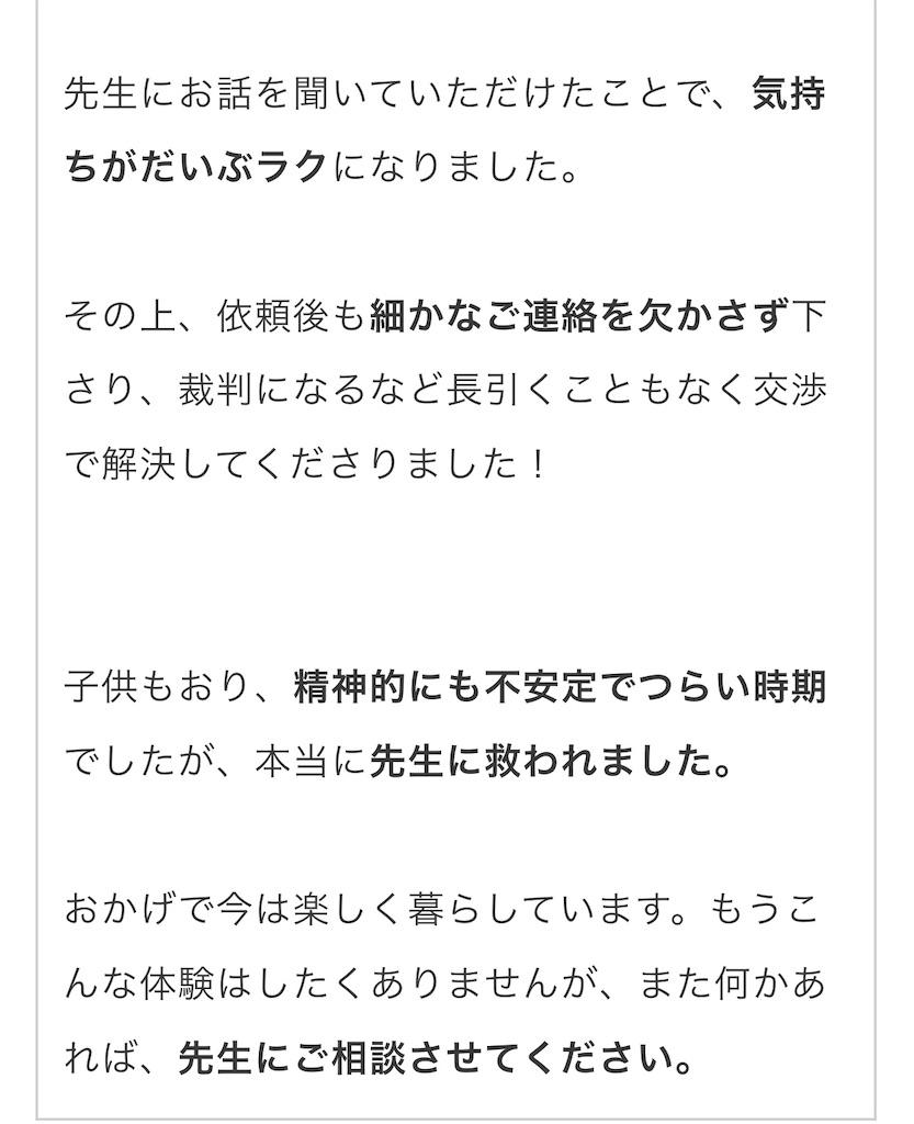 f:id:kagaribi-kotsujiko:20201213130028j:image