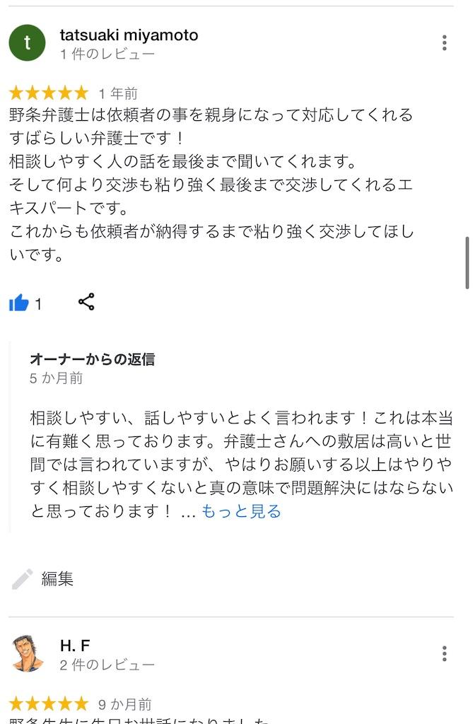 f:id:kagaribi-kotsujiko:20201213130035j:image