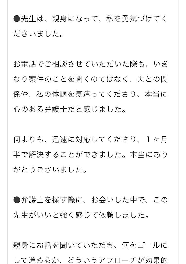 f:id:kagaribi-kotsujiko:20201213130039j:image