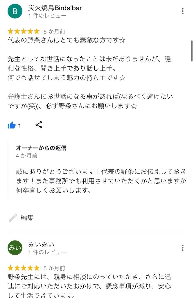 f:id:kagaribi-kotsujiko:20201213130043j:image
