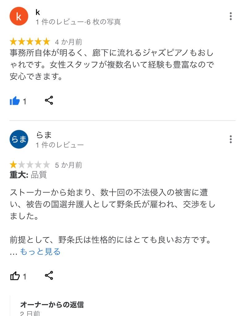 f:id:kagaribi-kotsujiko:20201213131818j:image