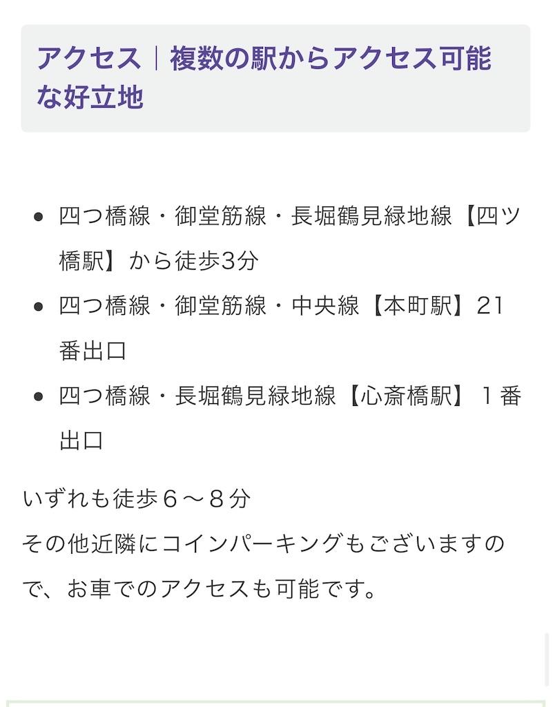 f:id:kagaribi-kotsujiko:20201213131822j:image