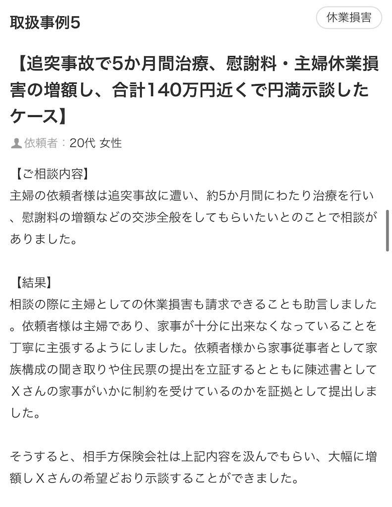 f:id:kagaribi-kotsujiko:20201213185731j:image